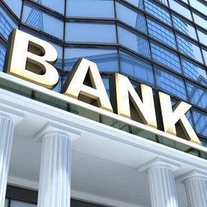 Банки Кодинска