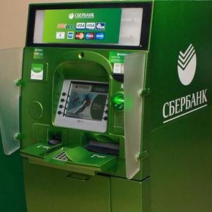 Банкоматы Кодинска