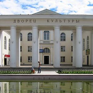Дворцы и дома культуры Кодинска