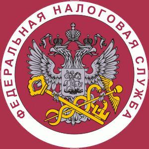 Налоговые инспекции, службы Кодинска
