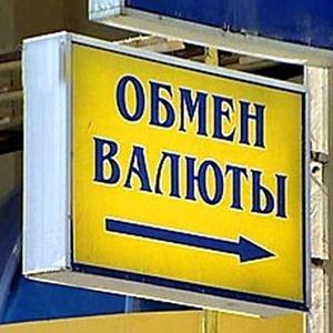 Обмен валют Кодинска