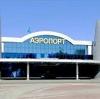 Аэропорты в Кодинске