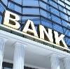 Банки в Кодинске