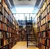 Библиотеки в Кодинске