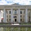 Дворцы и дома культуры в Кодинске