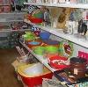 Магазины хозтоваров в Кодинске
