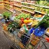 Магазины продуктов в Кодинске