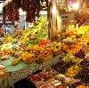 Рынки в Кодинске
