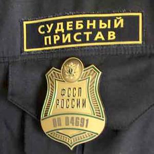 Судебные приставы Кодинска