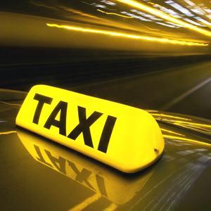 Такси Кодинска